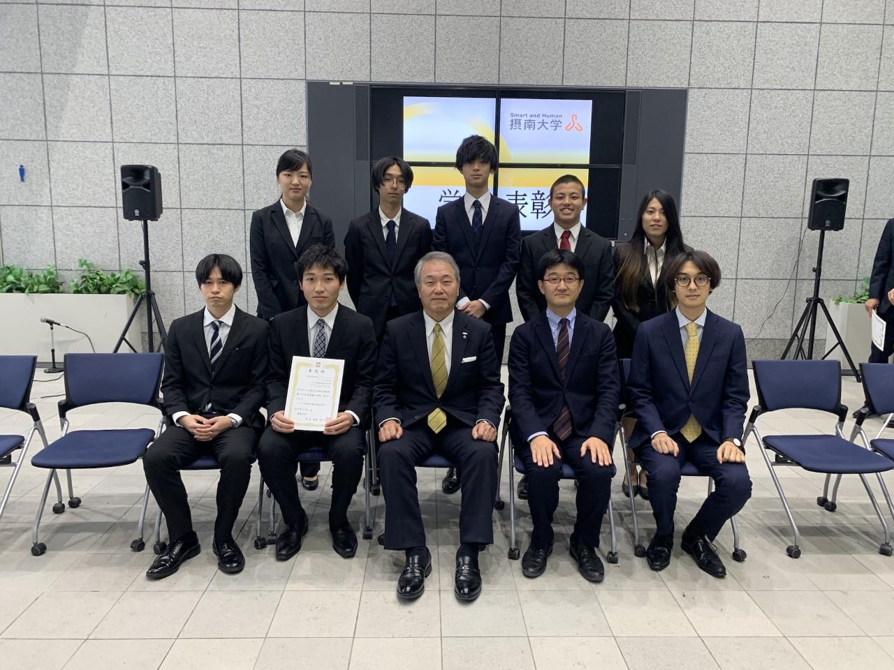 加嶋ゼミの4年生が学長表彰を受賞しました