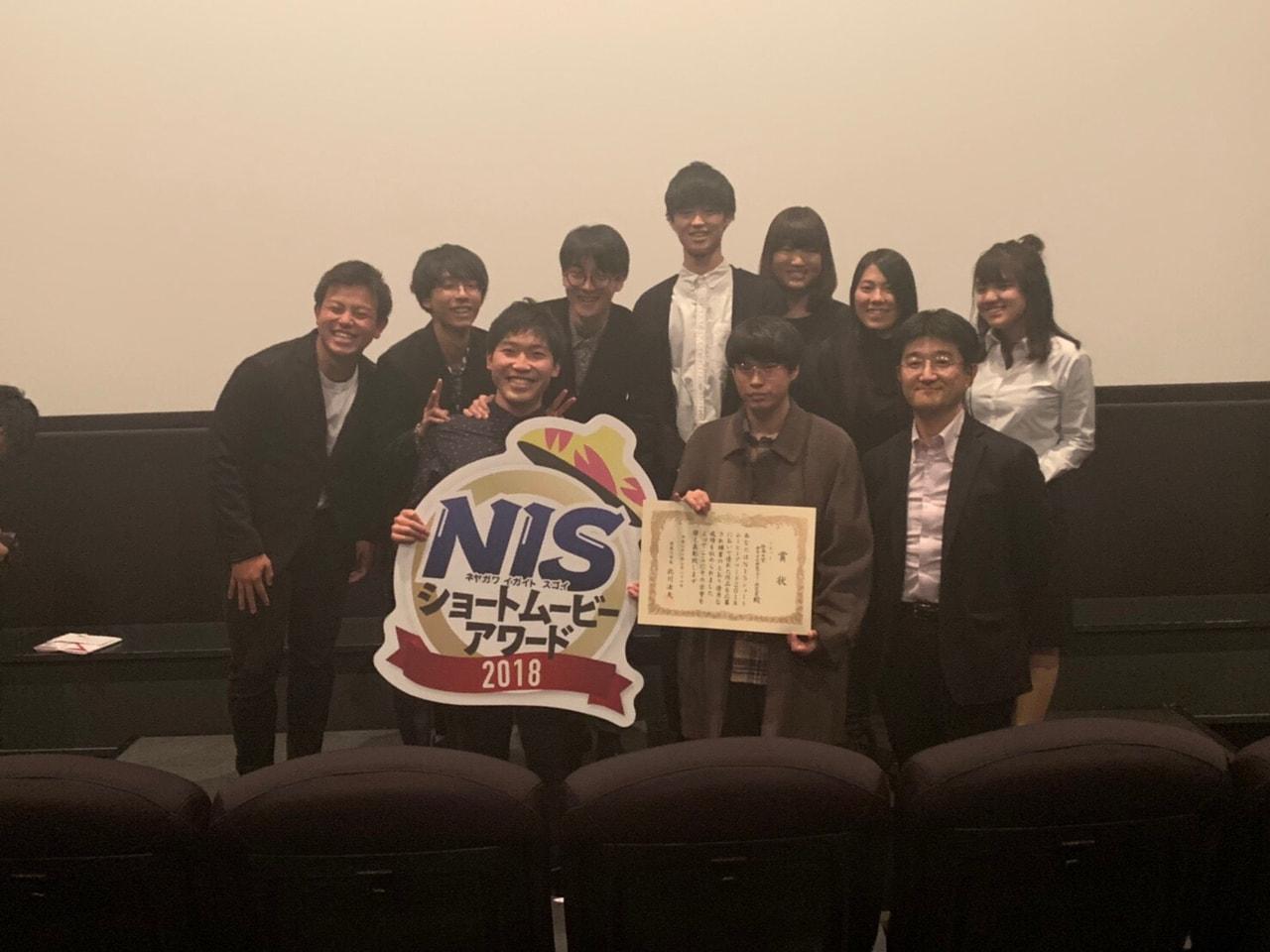 寝屋川市主催のNISショートムービーアワードで加嶋研究室の3年生がシルバー賞を受賞しました!