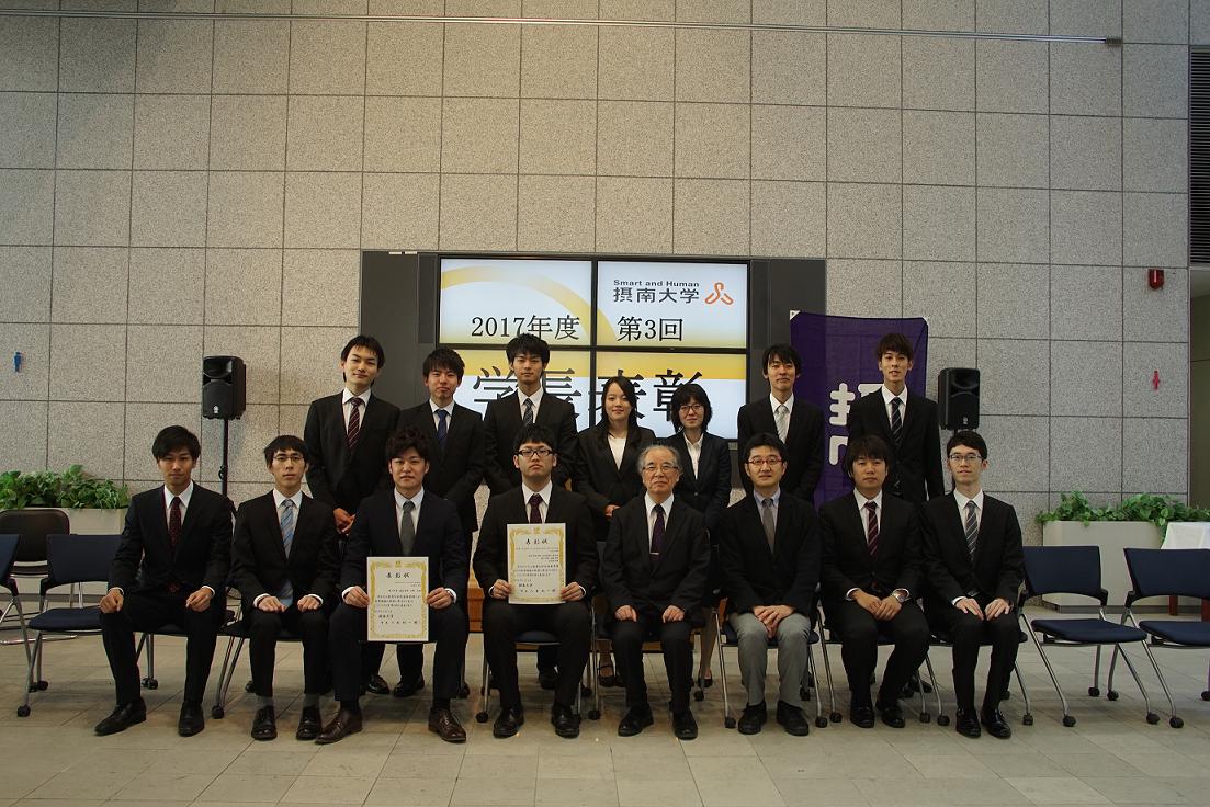 加嶋研究室3年北野くん、加嶋研究室、社会開発工学専攻森川くんがそれぞれ学長表彰されました