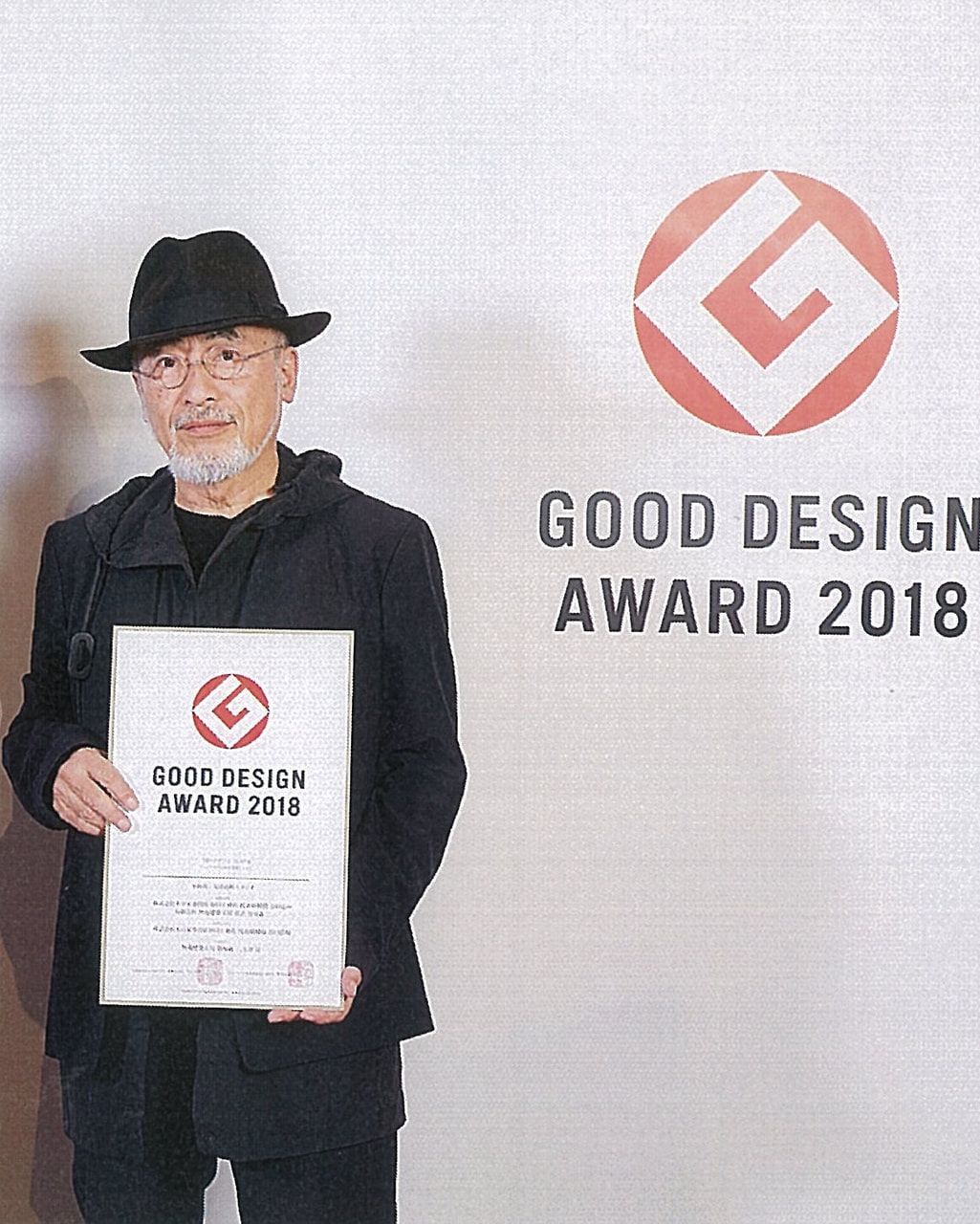 竹原先生が「2018年度グッドデザイン賞」を受賞されました。