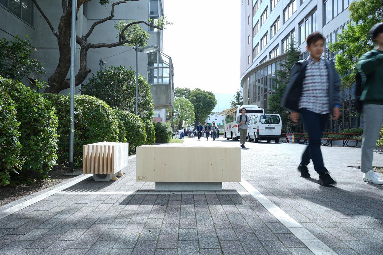 都市文化共生デザイン研究室4年生によるプロジェクトのベンチが設置されました!
