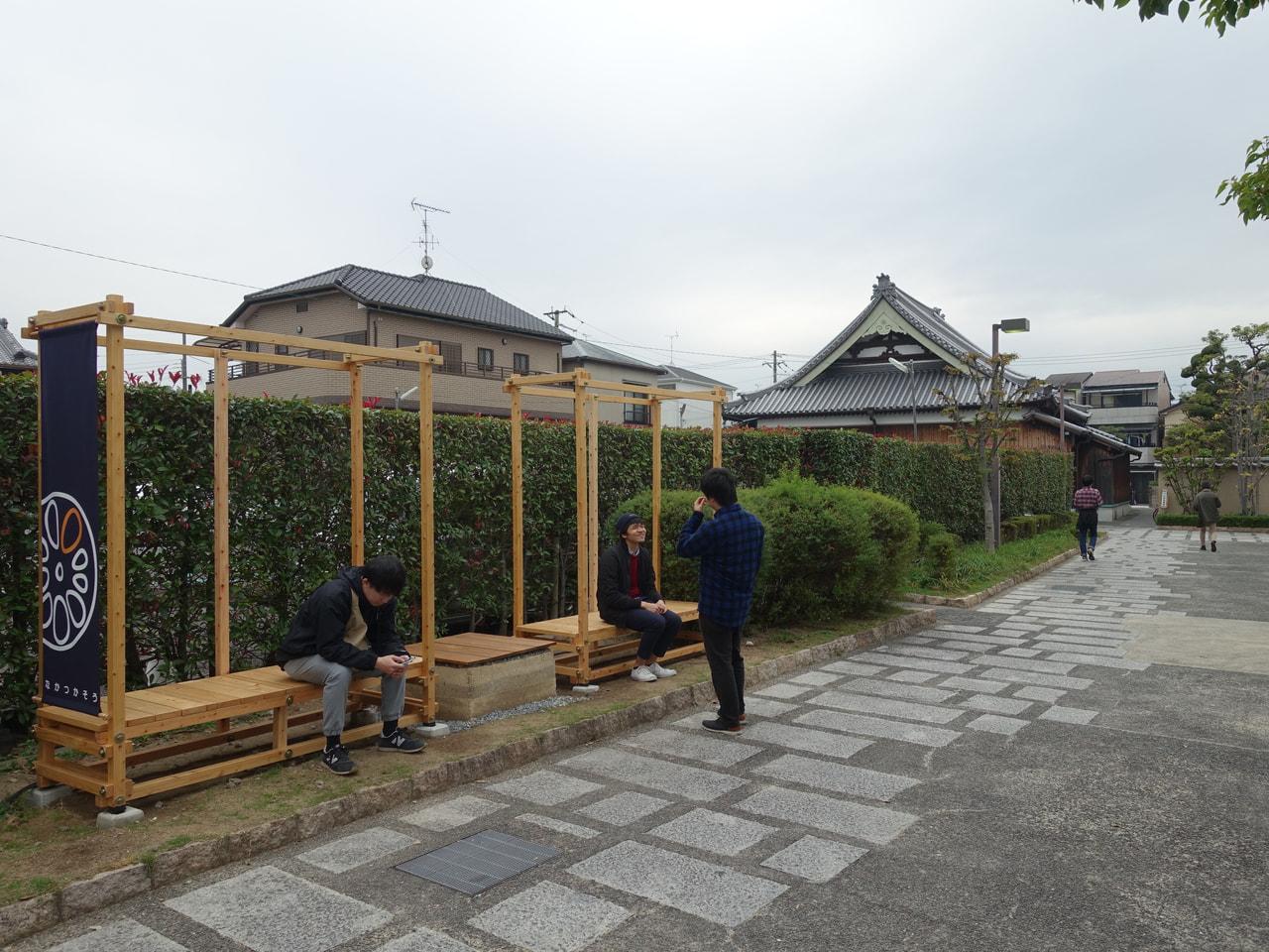 中塚荘魅力向上プロジェクト竣工