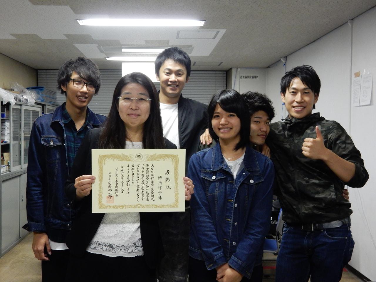池内淳子教授が「独立行政法人 日本学術振興会」より表彰されました