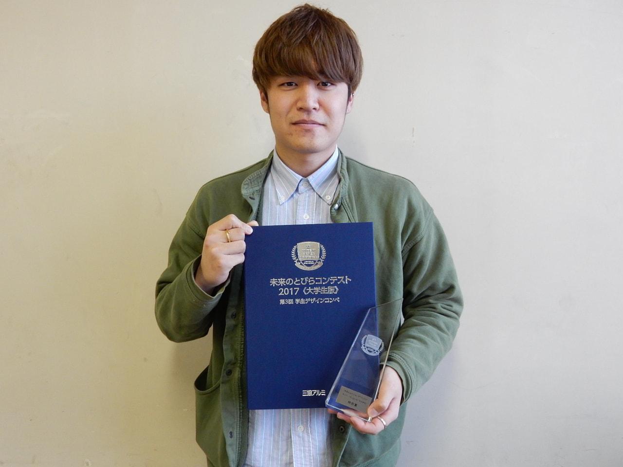加嶋研究室3年生 北野大祐くんが【未来のとびらコンテスト2017≪大学生版≫】で特別賞を受賞しました