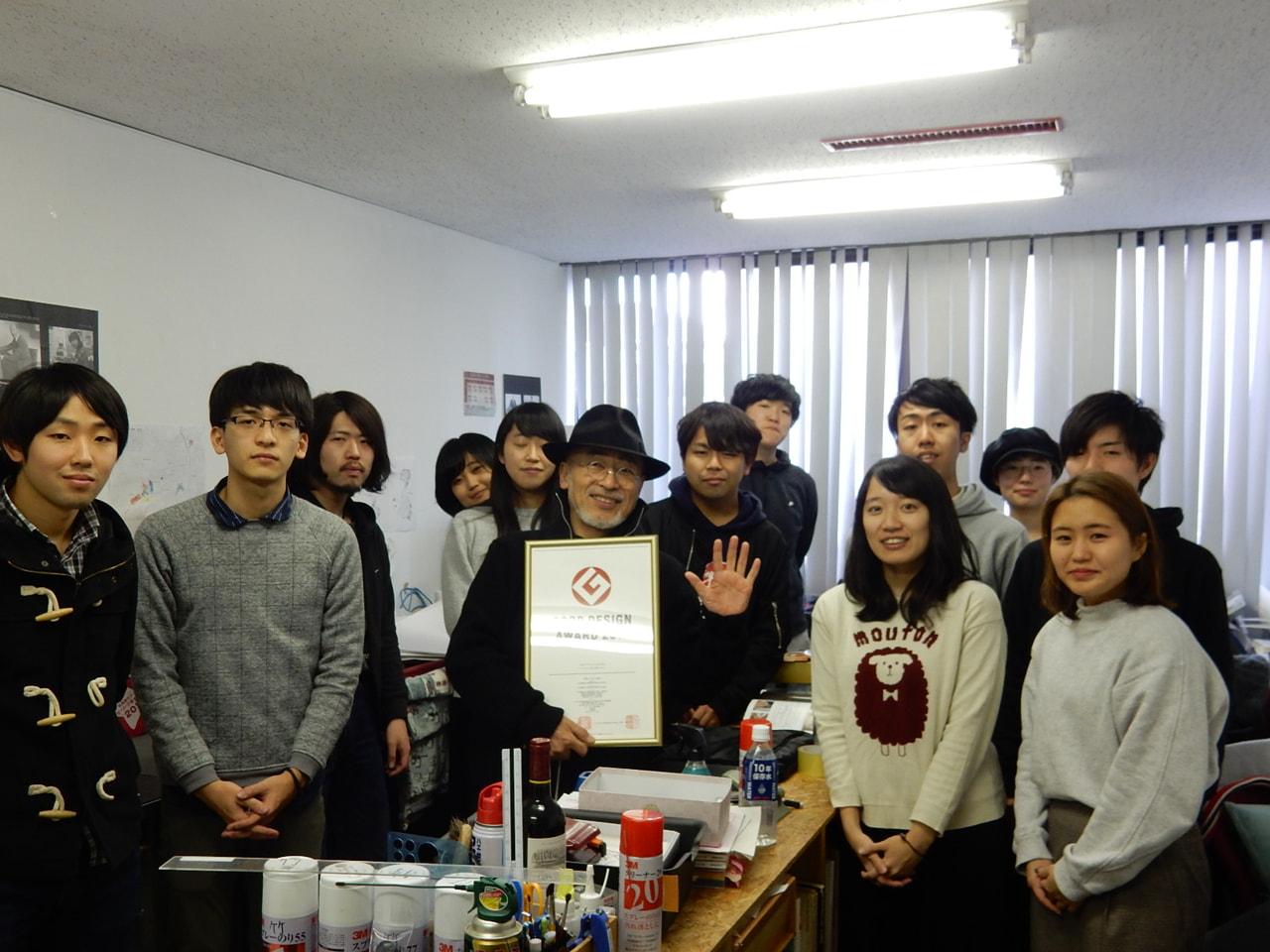 竹原先生が「グッドデザイン賞2017」を受賞されました