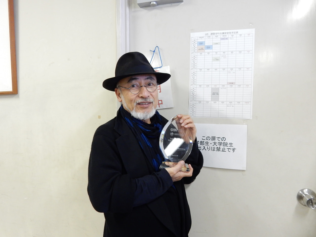 竹原先生が「COFI中層木造デザインアワード」を受賞されました