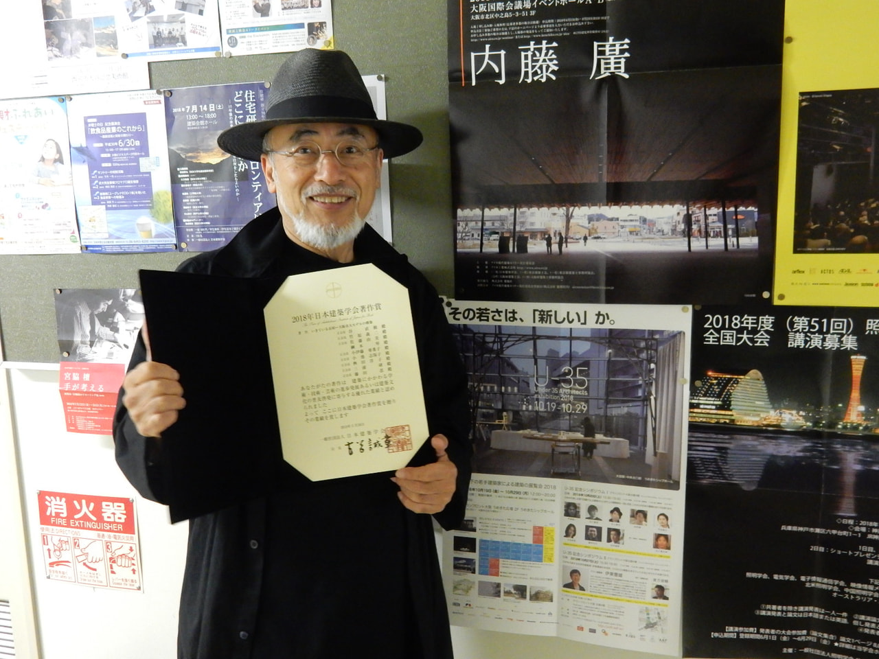 竹原先生が「2018年日本建築学会著作賞」を受賞されました。