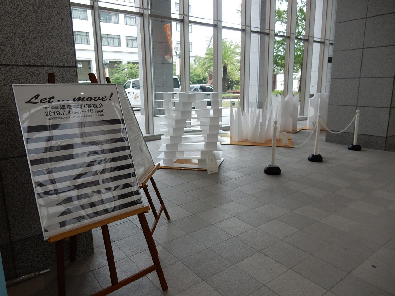 造形演習Ⅰの作品展覧会