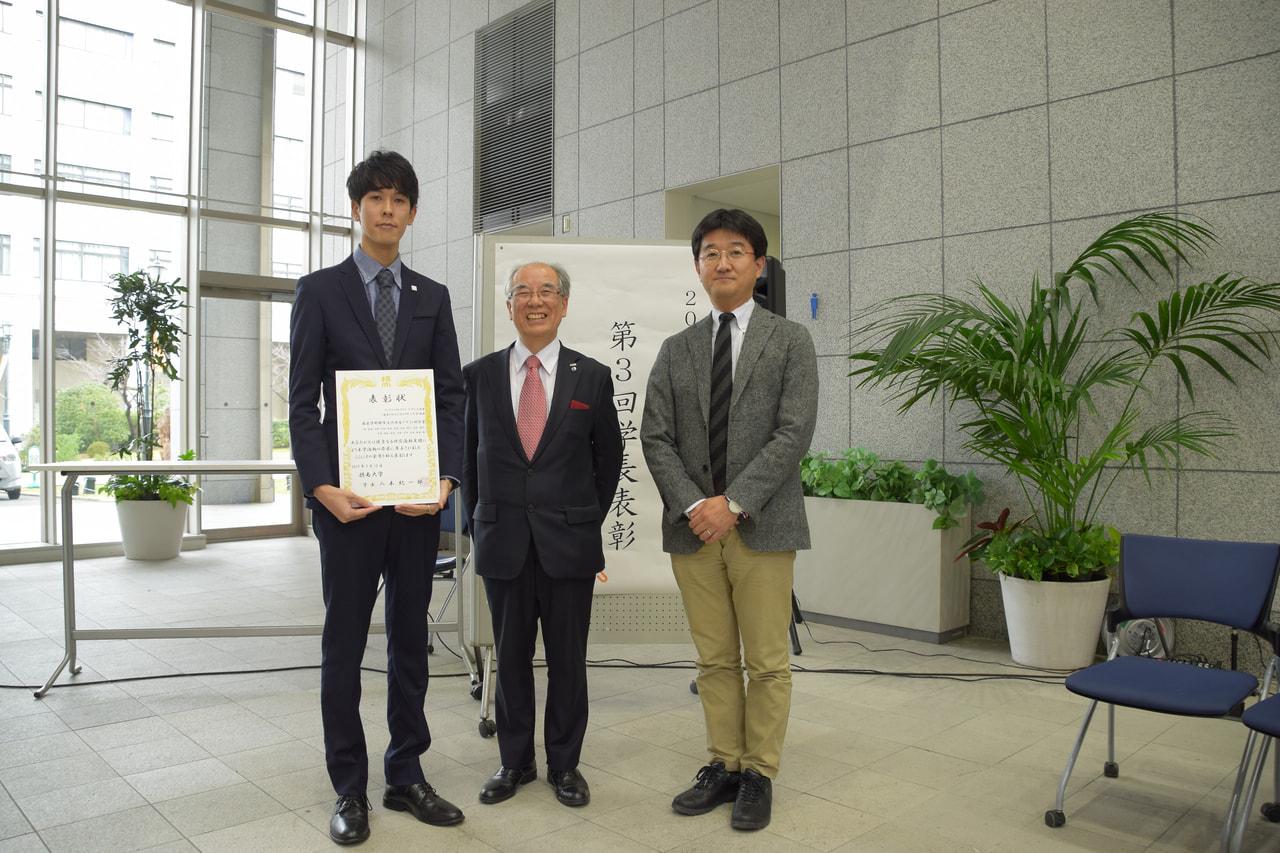 加嶋研究室の4年生が学長表彰されました