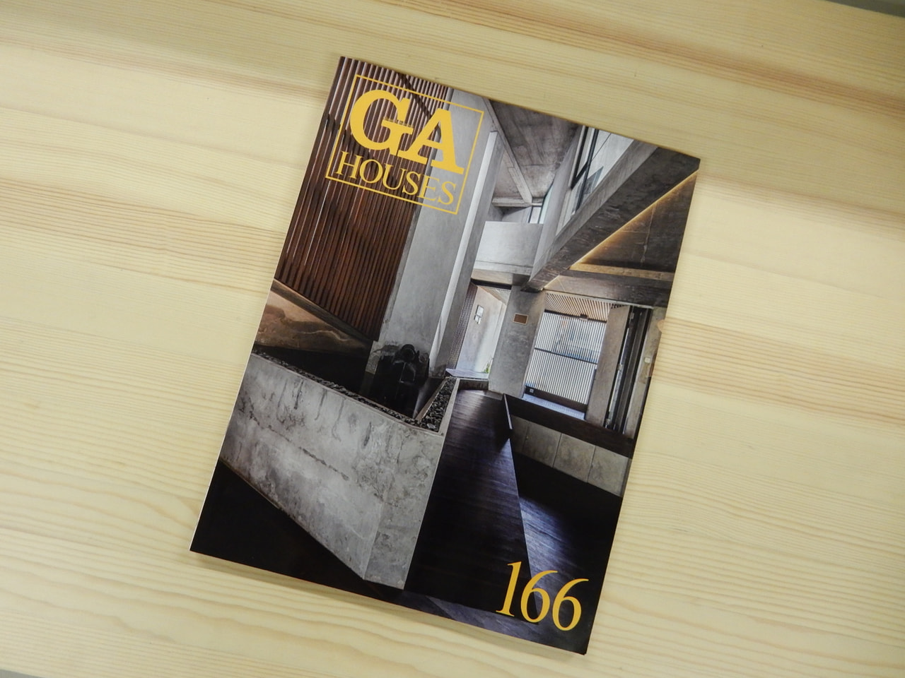 『GA HOUSES』『住宅特集』に白須先生が設計された「並びの住宅」が掲載されました