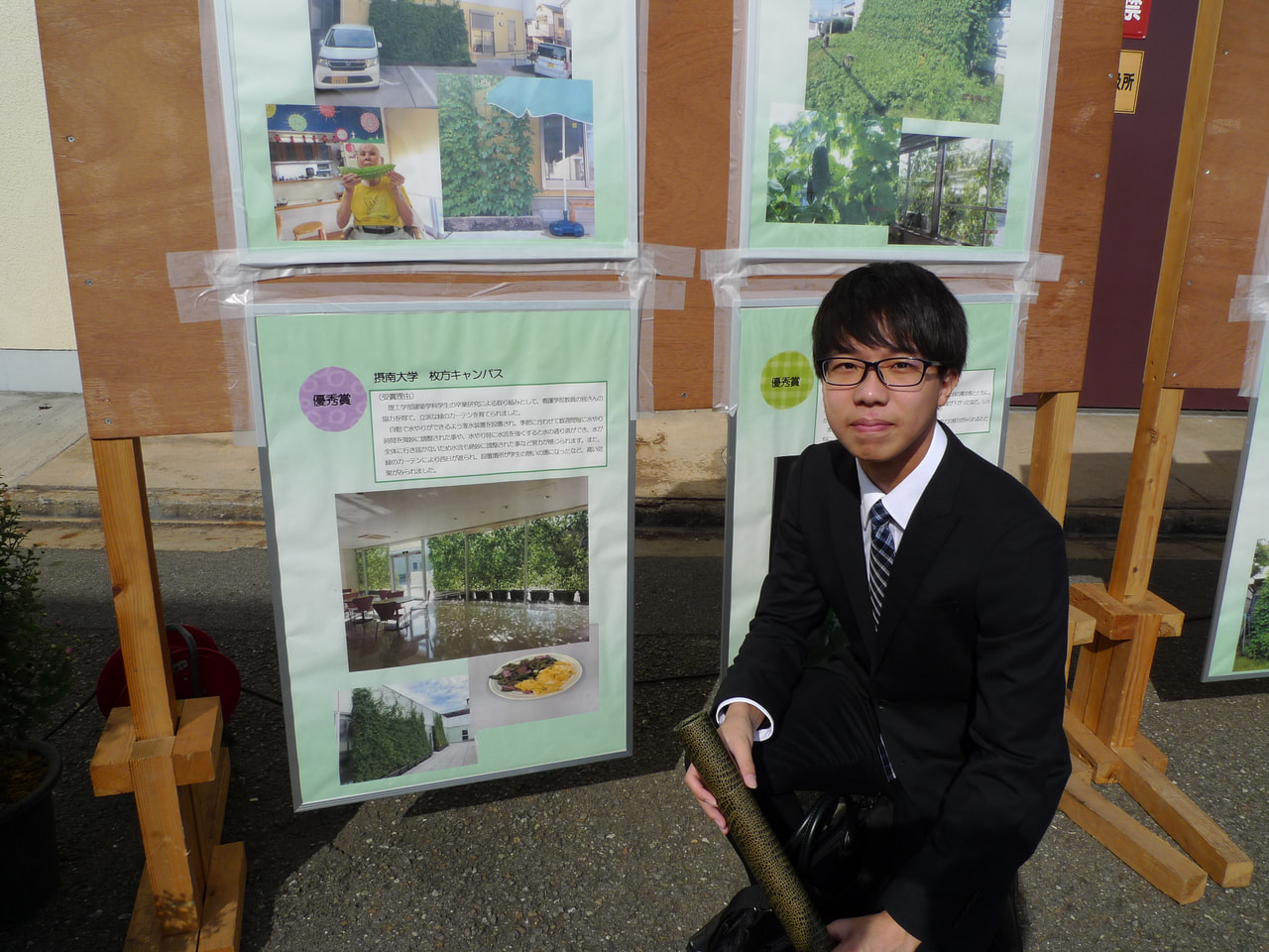 宮本ゼミ4年生の高光信彰くんが枚方市「緑のカーテンコンテスト」優秀賞を受賞しました