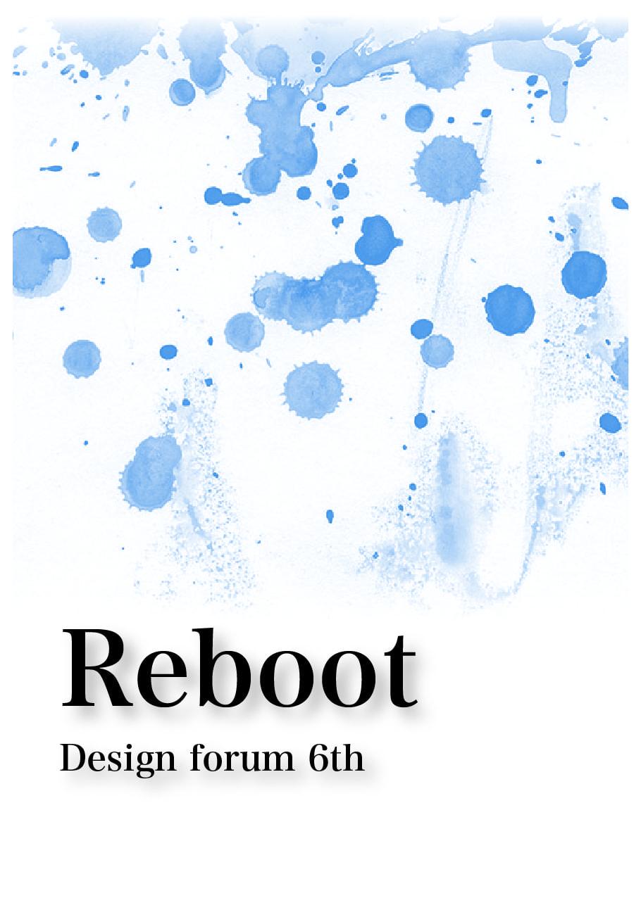 第6回建築デザインフォーラム開催