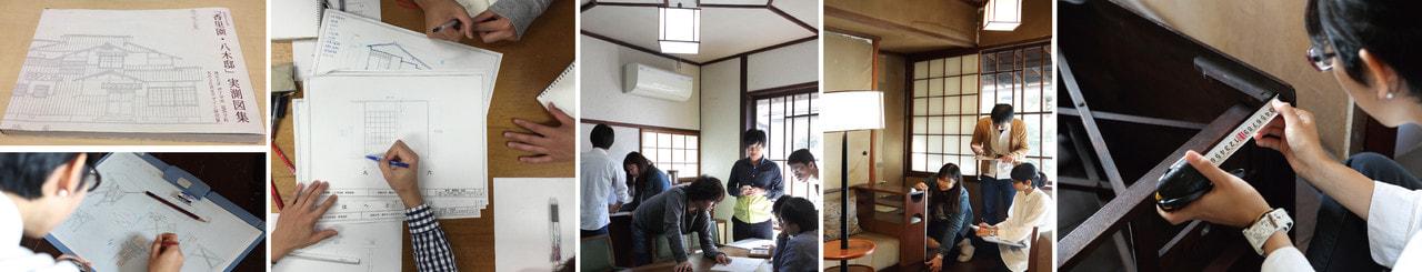 加嶋章博研究室(都市文化共生デザイン研究室)の研究室レポートがWEB版『建築討論』に掲載されました