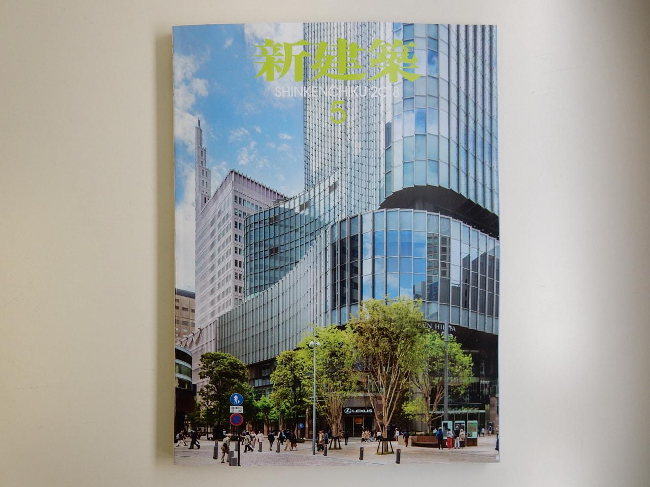 竹原先生が設計・プランニングを担当された「東京クラシッククラブ クラブハウス」が「新建築2018 5月号」に掲載されました